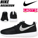 da412bfbc1d8e Nike 599728 007 a. NIKE Nike low silane sneakers Lady s ROSHERUN ...