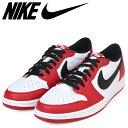 Nike-705329-600-a