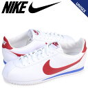 Nike 749571 154 a