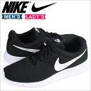 Nike 812654 011 a