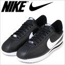 Nike-819719-012-a