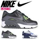Nike 833412 008 a