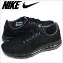 Nike-848624-005-a