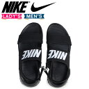 Nike 882694 001 a