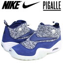 Nike aa4315 400 a