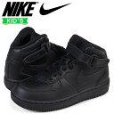 Nike-314196-004-sk-a