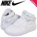 Nike-314196-113-sk-a