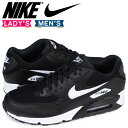Nike 325213 047 sk a