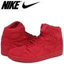 Nike 332550 603 sk a