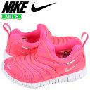 Nike 343738 620 sk a