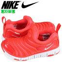 Nike 343738 624 sk a
