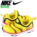 Nike 343738 703 sk a