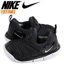 Nike 343938 013 sk a