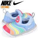 Nike 343938 425 sk a