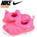 Nike 343938 620 sk a
