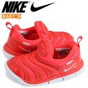 Nike 343938 624 sk a