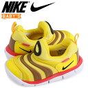 Nike 343938 703 sk a