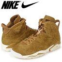 Nike 384664 705 sk a