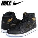 Nike 555088 031 sk a