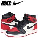 Nike 555088 610 sk a