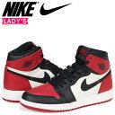 Nike 575441 610 sk a