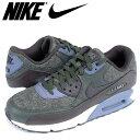 Nike-700155-300-sk-a