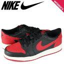Nike 709999 001 sk a