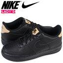 Nike-820438-004-sk-a