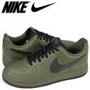 Nike 823511 203 sk a