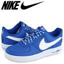 Nike-823511-405-sk-a