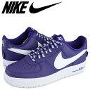 Nike 823511 501 sk a