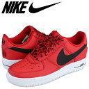 Nike-823511-604-sk-a