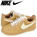 Nike 823511 703 sk a