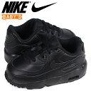Nike 833416 001 sk a