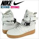 Nike-857872-004-sk-a