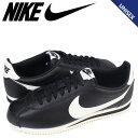 Nike-861535-006-a