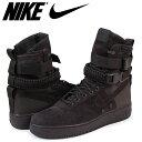 Nike 864024 203 sk a
