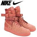 Nike-864024-204-sk-a