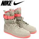 Nike 864024 205 sk a