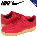 Nike-896184-601-sk-a