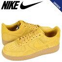 Nike-896184-700-sk-a