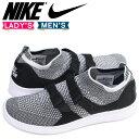 Nike 896447 002 a