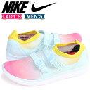Nike 896447 100 a