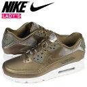 Nike 896497 901 sk a