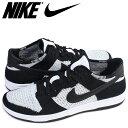 Nike 917746 100 a
