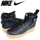 Nike-917753-003-sk-a