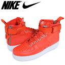 Nike-917753-800-sk-a