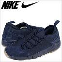 Nike-918357-400-sk-a