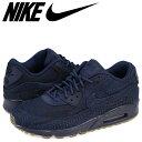 Nike-918358-400-sk-a
