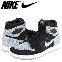 Nike 919704 003 sk a